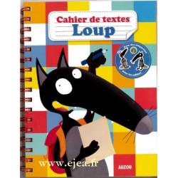 Cahier de textes Loup