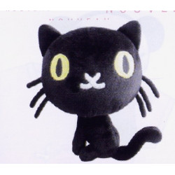 Pucca Peluche chat Mio