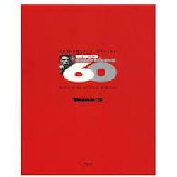 MES ANNEES 60 T2